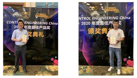 ztC Edge斩获CEC2020年度最佳产品奖