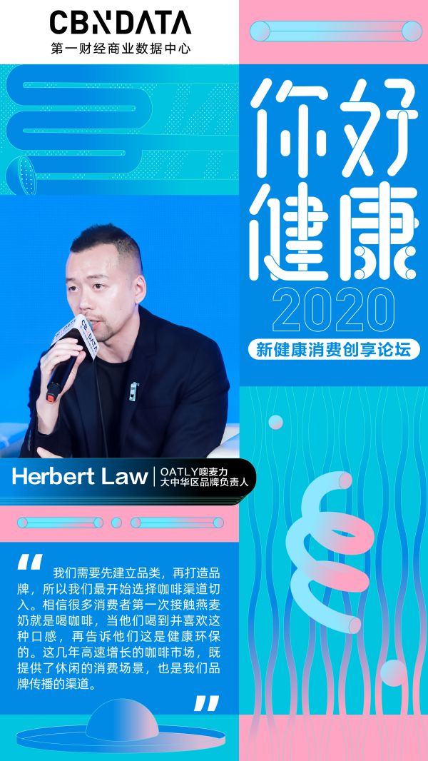 8Herbert Law.jpg