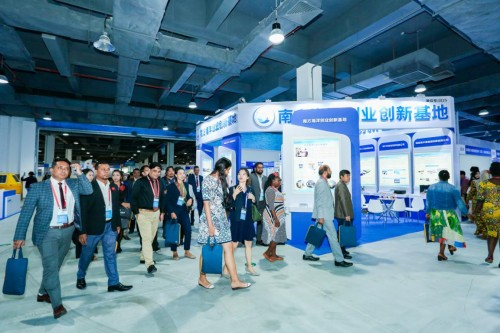 第七届海洽会将于11月22-24日在厦门国际会展中心举办