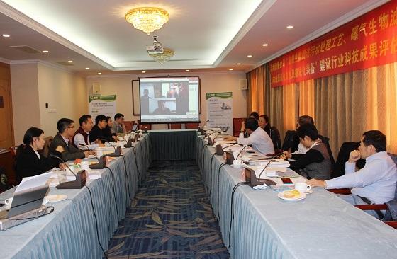 深圳清泉3项科技成果达到国际先进水平