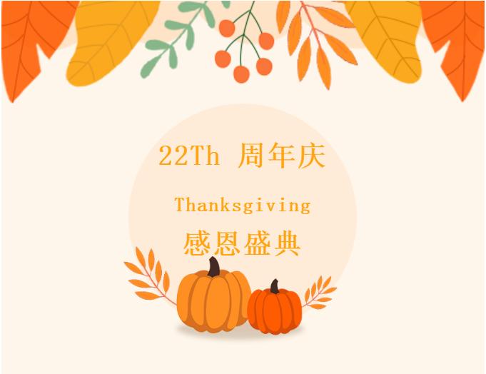 武汉美莱美容医院22周年庆,千万会员礼,感恩大放送!