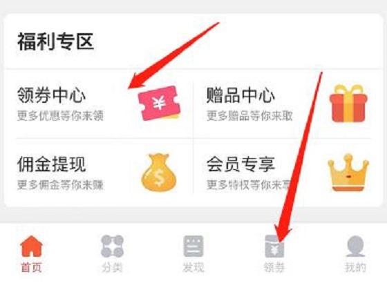 天津自助验车 天津筷车务158元自助验车,下载APP再减59元!
