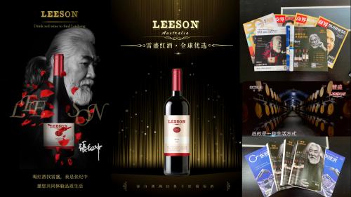 雷盛红酒与云仓共享酒庄达成战略合作!