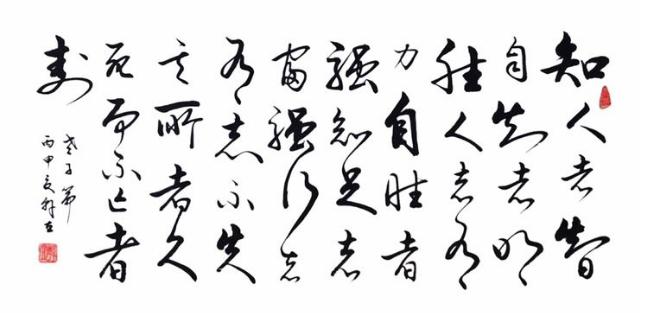 【2021开年巨献】建党百年·书画风云人物——韩立