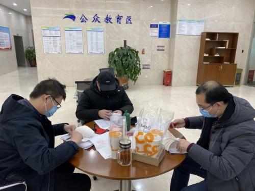 中国银行秦皇岛分行逆风疫区行 助力开门红