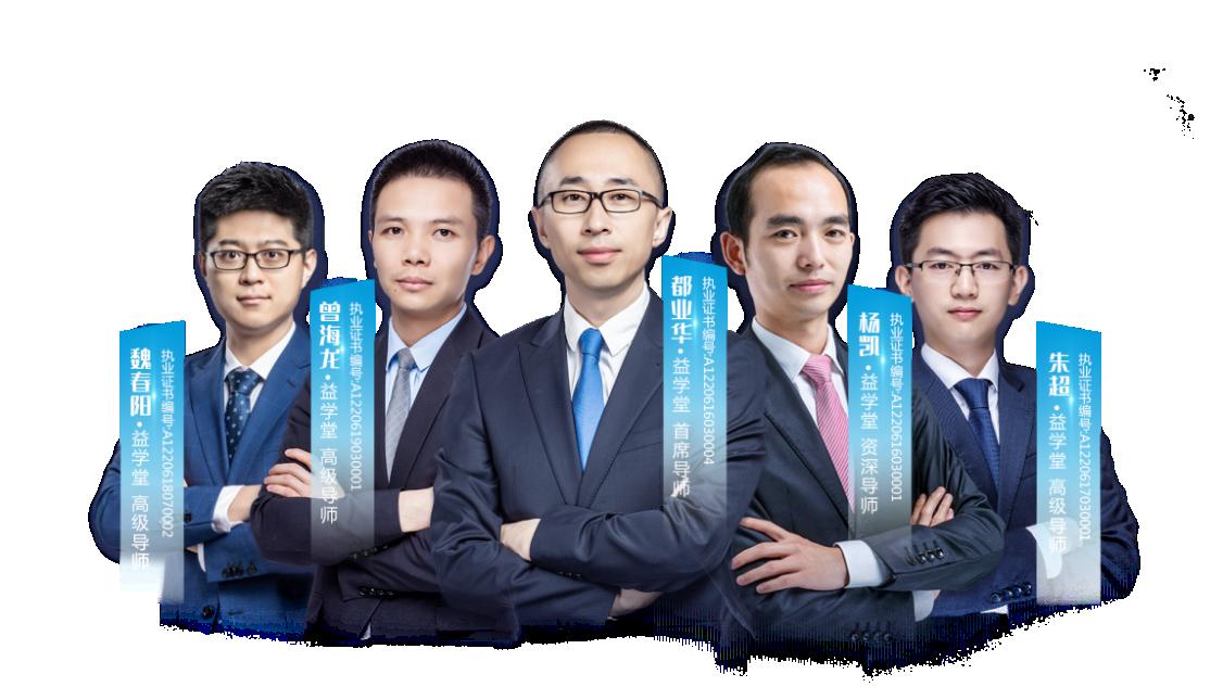上海益学投资咨询:汽车芯片短缺,看好半导体板块