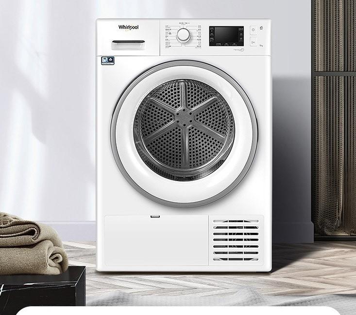 Get惠而浦衣服烘干机,提升生活幸福感