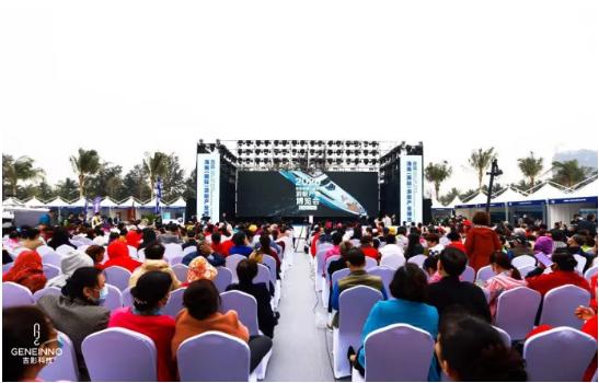 2020首届海南(国际)游艇产业博览会闭幕, 吉影科技星光闪耀成焦点