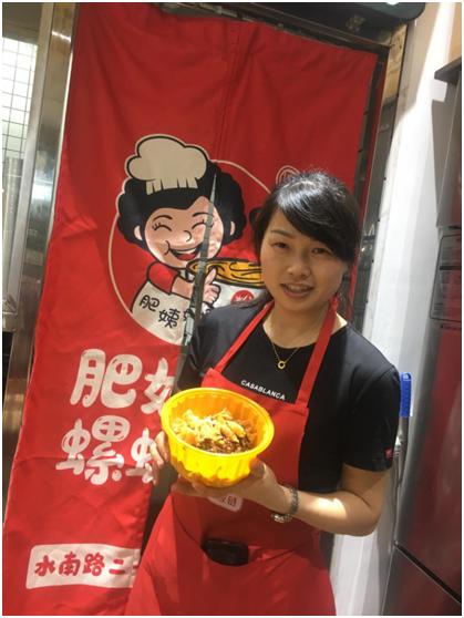 螺蛳粉界新玩法,20㎡肥姨妈螺蛳粉小店月入8万+