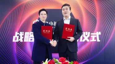 阿里淘小铺与启博云正式达成战略合作,携手为百万掌柜赋能