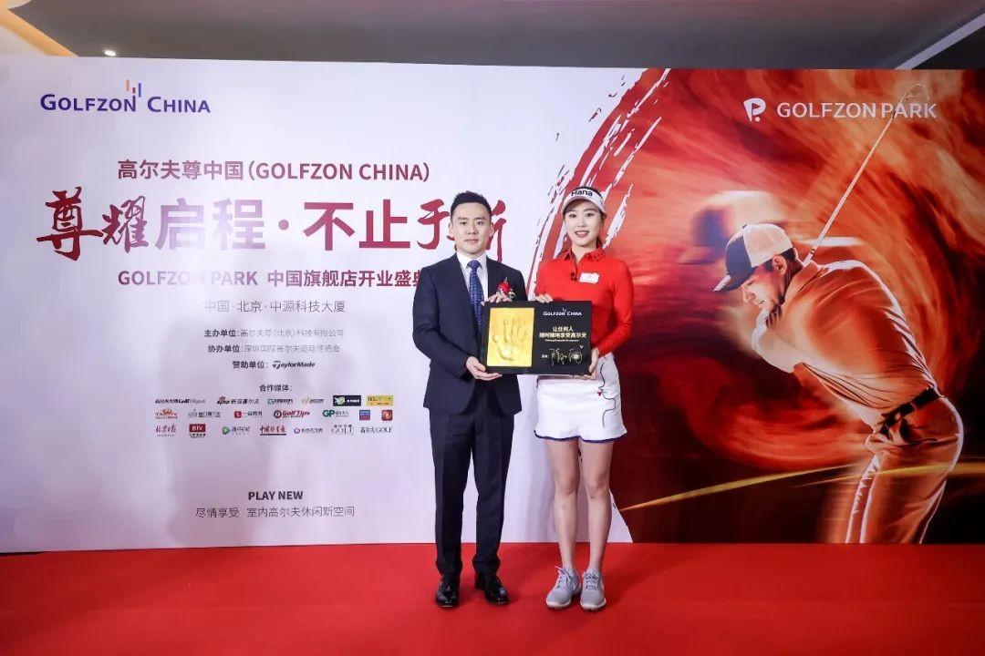 重磅官宣|高尔夫尊中国签约隋响成为品牌大使, 助力品牌全新升级! 泛商业