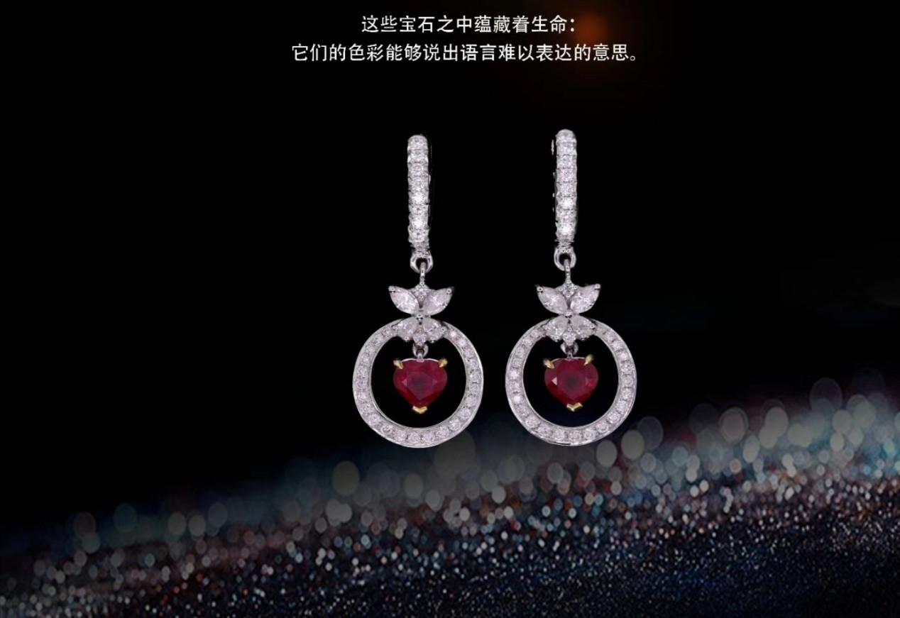 刘艳玲的珠宝人生,