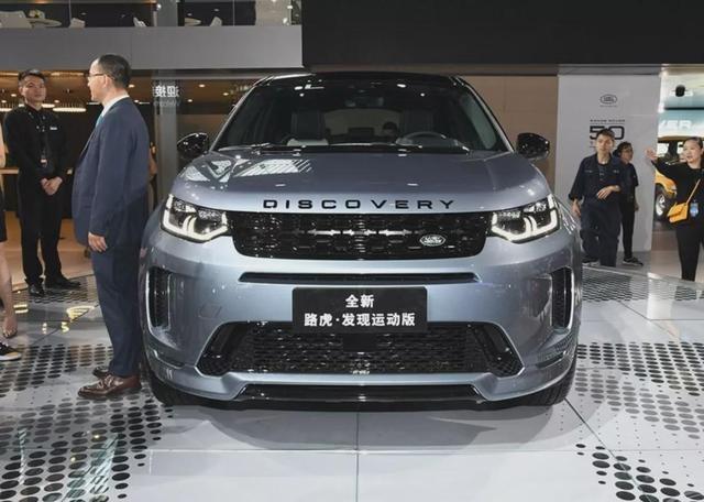 中型豪华全地形SUV典范—捷豹路虎旗下发现神行