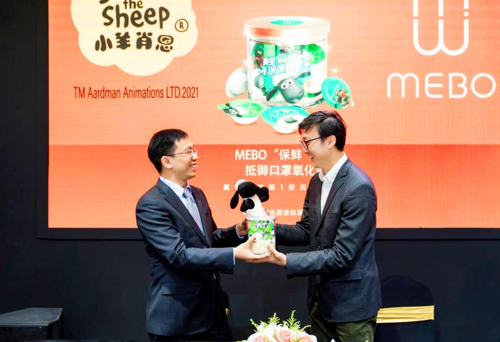 """上海美博会:携手""""小羊肖恩"""",美宝联名款面膜发布"""