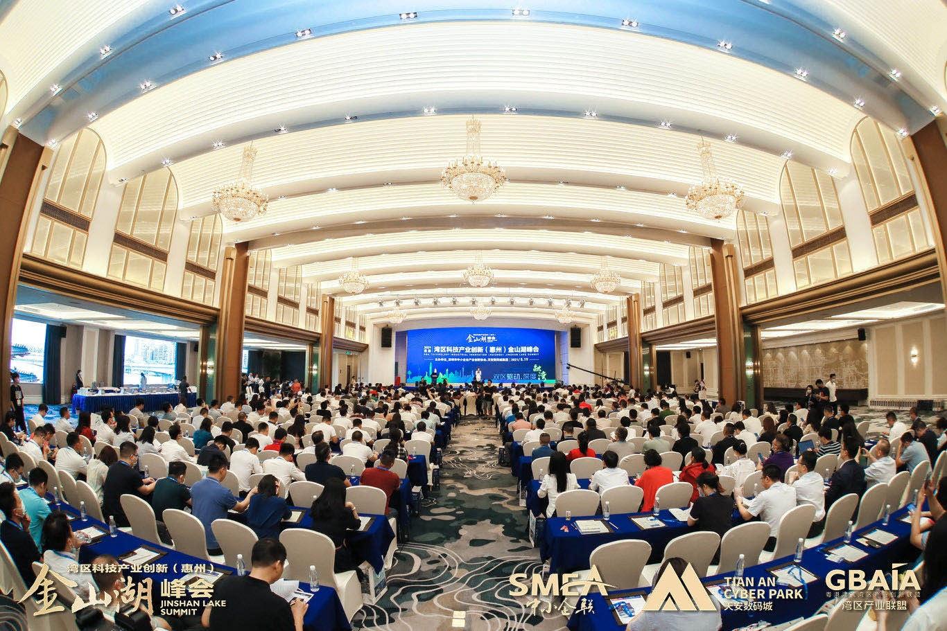 《湾区产业联盟(惠州)科技创新展示中心》正式启动