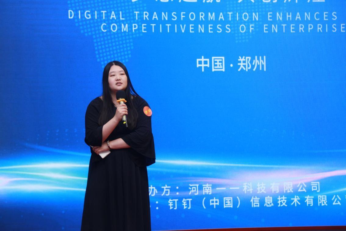 新行业角色:云办公时代,中小微实体企业的数字化转型服务员-产业互联网