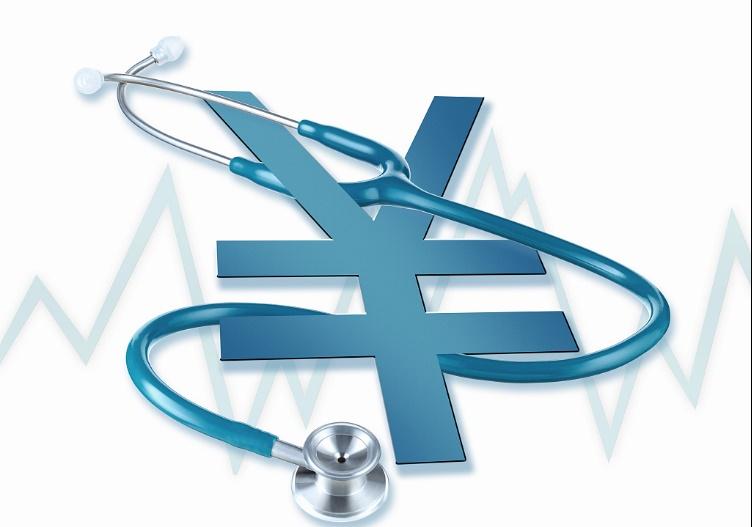 生命太和链诞生,世界大健康产业新纪元降临
