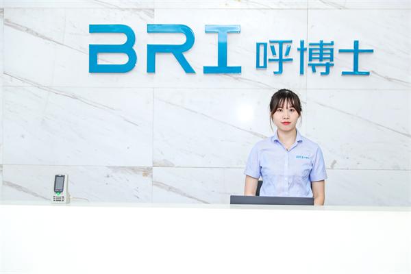 BRI呼博士杀毒新风:节能减排是企业责任与义务