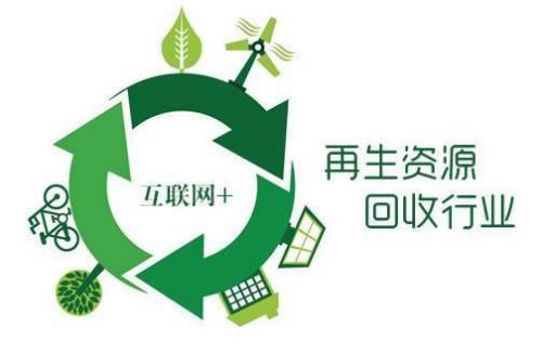 立收到家回收,打造一站式服务的生活服务平台