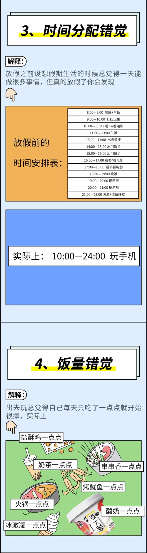 3(1).jpg