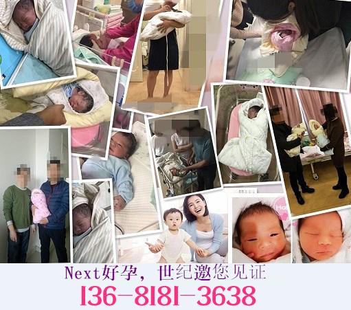 上海供卵:分享喜悦,留住感动,最新冷冻供卵技术邀您好孕